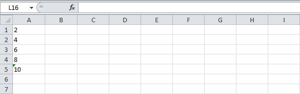 Преобразуем текст в число в Excel