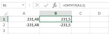 Как округлять числа в Excel  ruwikihowcom