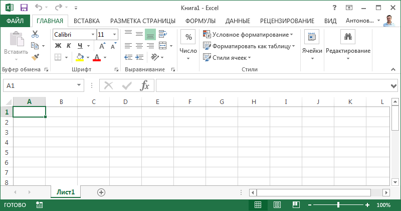 ms excel or