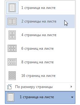Microsoft windows xp - print multiple pages per sheet