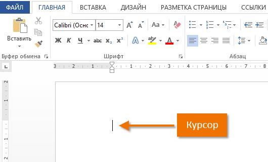 Скачать программу для работы с текстом word