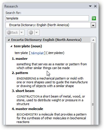 Словари для microsoft word 2010