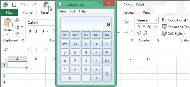 Как добавить калькулятор Windows на панель быстрого доступа в Excel 2013