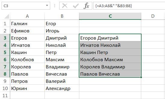 Подходы к редактированию формул массива в Excel