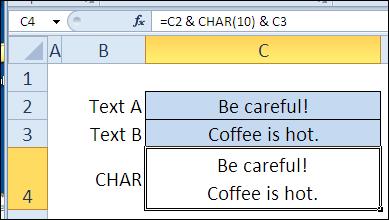 30 функций Excel за 30 дней: СИМВОЛ (CHAR)