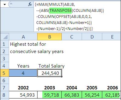30 функций Excel за 30 дней: ТРАНСП (TRANSPOSE)