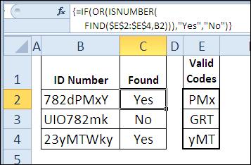 30 функций Excel за 30 дней: НАЙТИ (FIND)