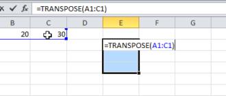 Транспонирование данных в Excel