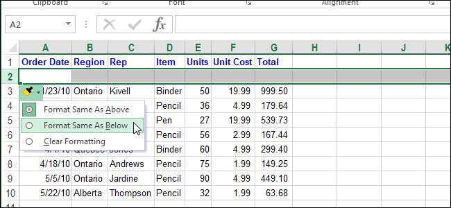 Как в Excel отключить плавающую кнопку «Параметры вставки»