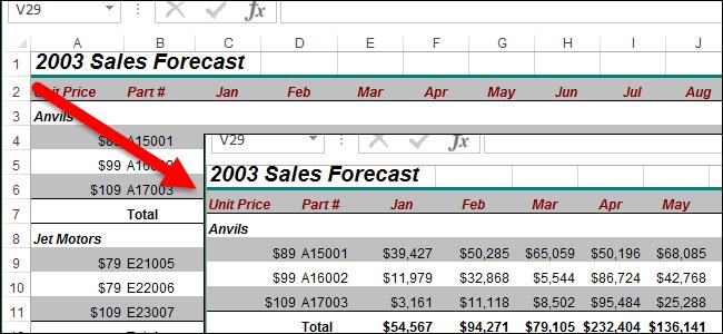 Как в Excel скрывать и показывать заголовки строк и столбцов