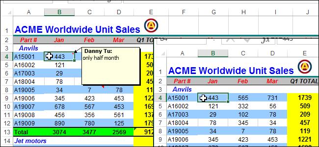 Как в Excel скрывать примечания, формулы, не вмещающийся текст и линии сетки