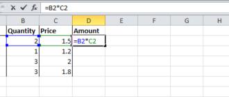 Ссылки на ячейки в Excel