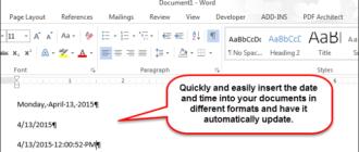 Как в Word 2013 с легкостью вставить отформатированные дату и время