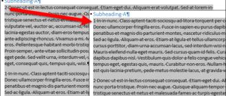Как в документе Word быстро и легко изменить порядок абзацев