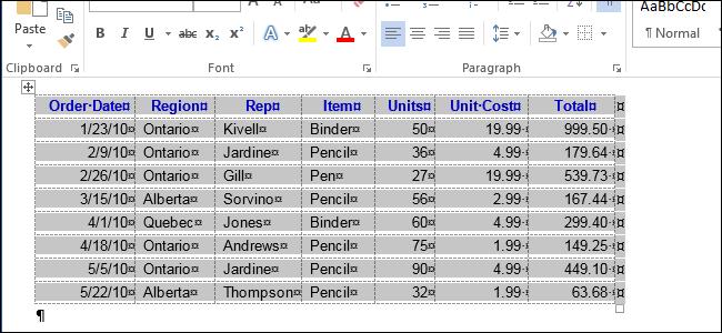 Как в Word выделить целую таблицу или её часть