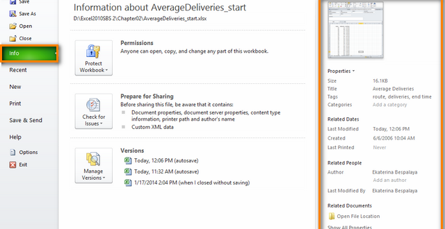 Как в Excel 2010 и 2013 просматривать, изменять и удалять свойства документа