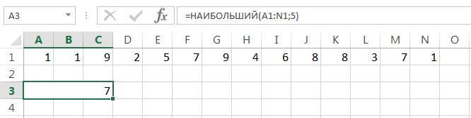 Статистические функции Excel