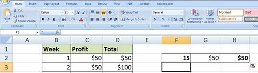 Специальная вставка в Excel