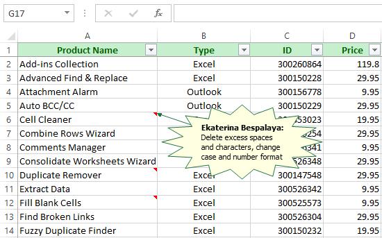 Примечания в Excel