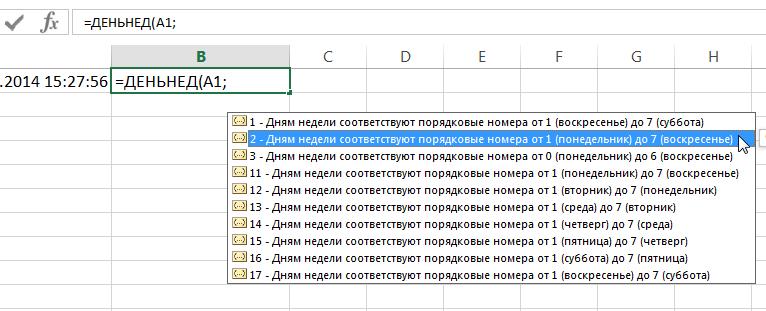 Функции для извлечения различных параметров из дат и времени в Excel