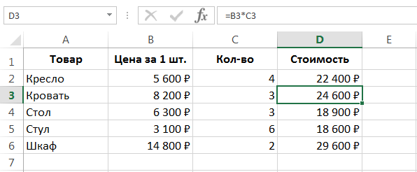 Многоячеечные формулы массива в Excel