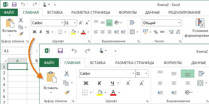 Режим сенсорного управления Лентой в Excel 2013