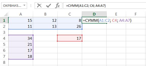 Суммирование в Excel, используя функции СУММ и СУММЕСЛИ