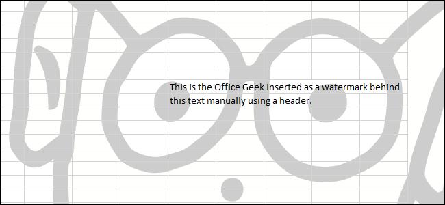 Как вставить фоновый рисунок при печати в Excel 2013