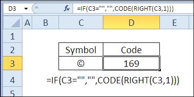 30 функций Excel за 30 дней: КОДСИМВ (CODE)