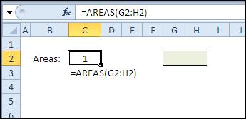 30 функций Excel за 30 дней: ОБЛАСТИ (AREAS)