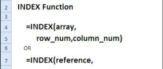 30 функций Excel за 30 дней: ИНДЕКС (INDEX)