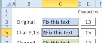 30 функций Excel за 30 дней: ПЕЧСИМВ (CLEAN)