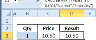 30 функций Excel за 30 дней: ТИП (TYPE)