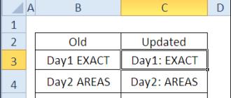 30 функций Excel за 30 дней: ЗАМЕНИТЬ (REPLACE)