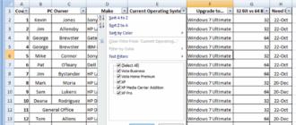 3 способа как находить дубликаты в Excel
