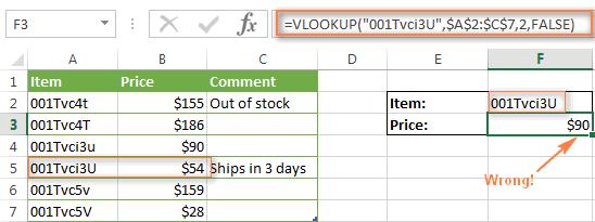 4 способа сделать ВПР с учетом регистра в Excel