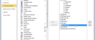 Интерактивные элементы в Excel с использованием Счетчика и Полосы прокрутки