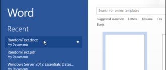 Как очистить список «Последние документы» в Word 2013