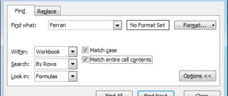 Особенности инструмента «Найти» в Excel