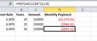 Кредиты различной длительности в Excel