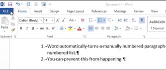 Как отключить автоматическое создание нумерованных списков в Word 2013
