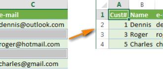 Как удалить все пустые строки в Excel