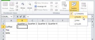 Создание внешней ссылки в Excel