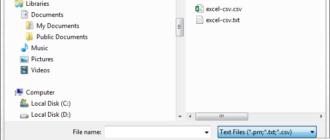 Преобразовываем CSV в Excel: как импортировать файлы CSV в электронные таблицы Excel