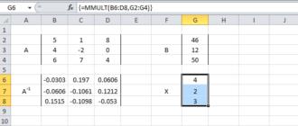 Система линейных уравнений в Excel