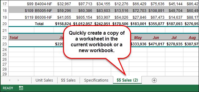 Как в Excel скопировать или переместить лист в другую книгу