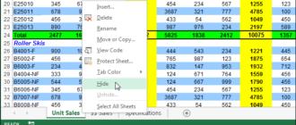 Как в Excel скрывать листы и целые рабочие книги