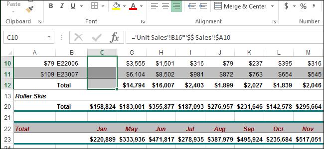 Как в Excel скрывать ячейки, строки и столбцы