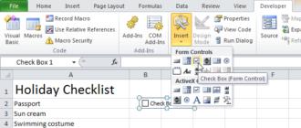 Чеклист в Excel
