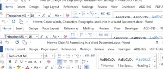 Как одновременно открыть несколько документов Word